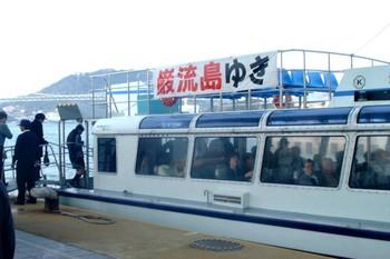 巌流島2003.3.23.1M (Small) (2).jpg